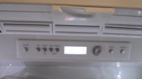 Bosch 800 Series Control Panel